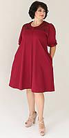 Свободное вишневое платье больших размеров из итальянского шелка 52, 54, 56, 58
