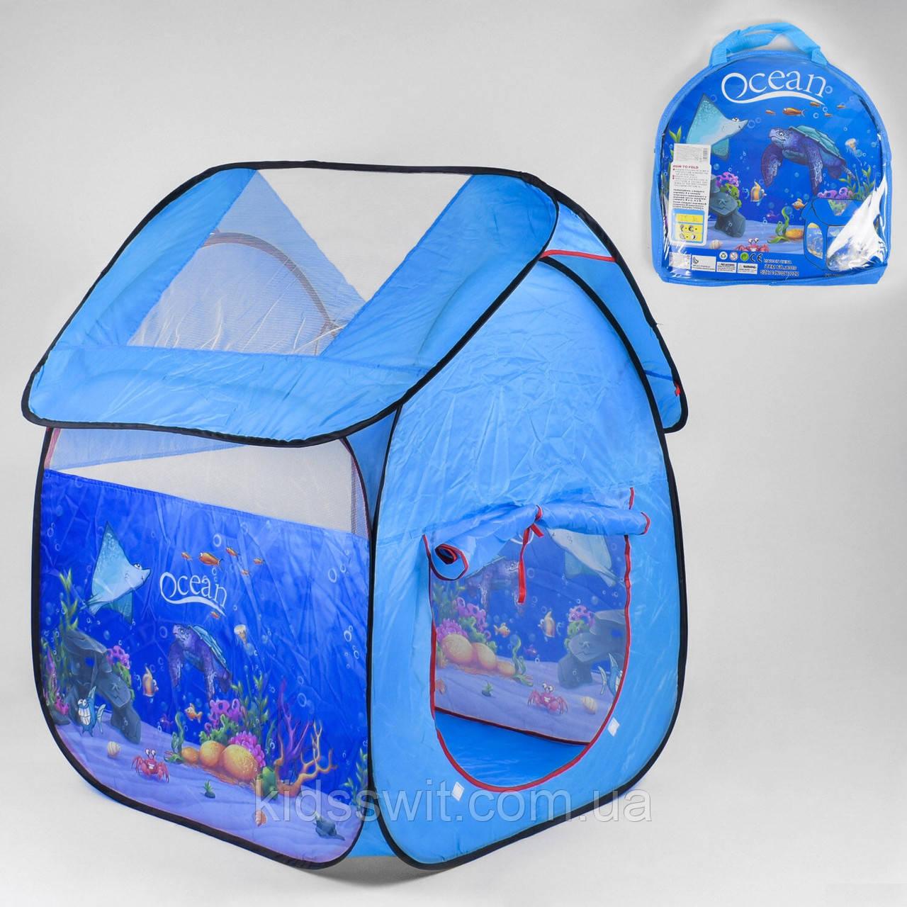 """Намет дитячий """"Океан"""" 112 х102 х114 см, в сумці 8009 AN"""