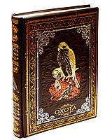 Настольная книга охотника «Охота» Кутепов Н. И., фото 1