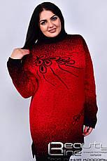 Фиолетовый вязаный свитер для полных Барбарис, фото 3