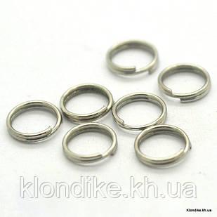 Соединительные Колечки Двойные, 7 мм, Цвет: Платина (160 шт.)