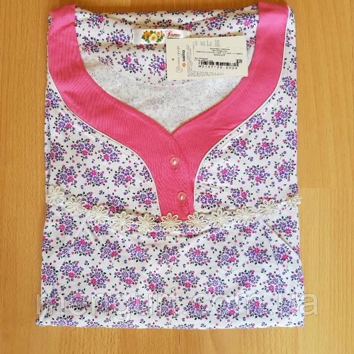 Женская ночная рубашка с короткими рукавами