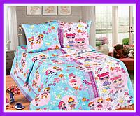 Красивое детское постельное белье полуторка, лол голубое