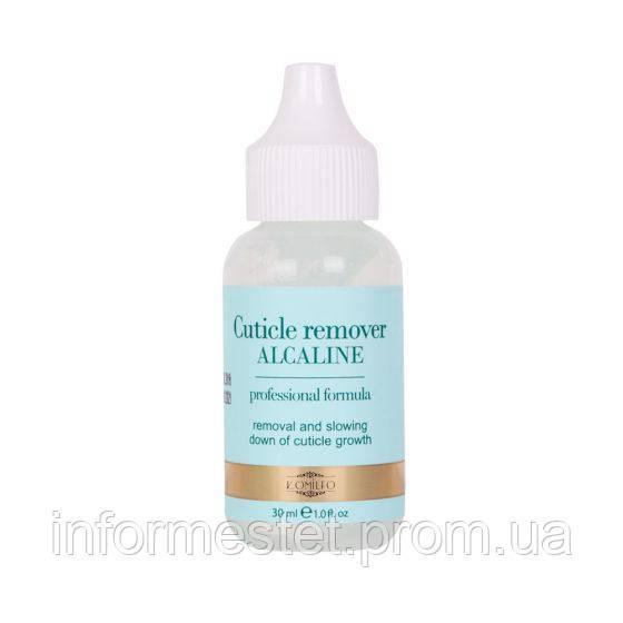 Komilfo Cuticle Remover Alkaline — ремувер для кутикули, лужний, 30 мл