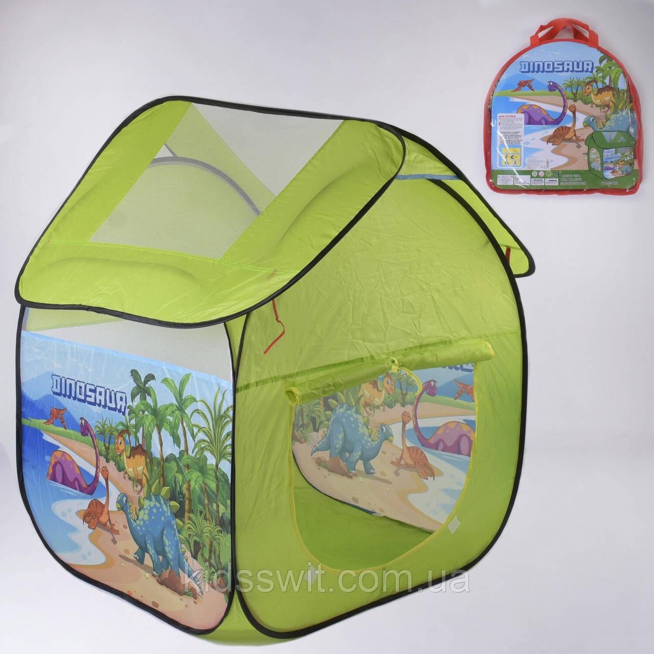 """Палатка детская """"Динозавры"""" 83 х83 х100 см, в сумке 8009 KL"""