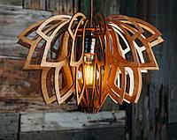 Дизайнерский потолочный деревянный светильник ХМЕЛЬ