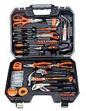 Универсальный набор инструментов для дома 63 пр. Harden Tools 511012, фото 2