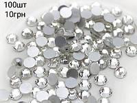 Стразы 1,9 мм 100шт для ногтей цвет Серебро Акрил