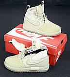 Женские зимние кроссовки Nike Lunar Force 1 Duckboot '17 Cream кроссовки найк лунар форс 1 дакбут '17 кросівки, фото 5