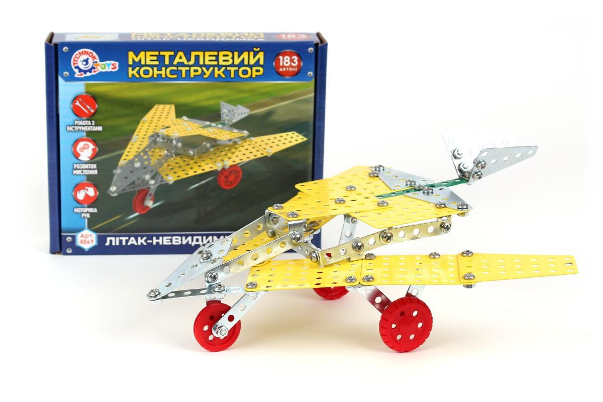 Конструктор металевий «Літак-невидимка ТехноК», арт.4869