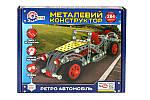 """Конструктор металевий """"Ретро автомобіль Технок"""", арт.4821, фото 3"""