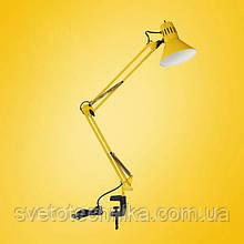 "Настольная лампа на струбцине ""Желтый""  Е27."