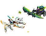"""Конструктор JVToy """"Важлива  битва Емілі"""", серія """"Принцеси"""" арт. 15011, фото 2"""