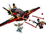 """Конструктор JVToy """"Літак Кая"""", серія """"Герої Ніндзя"""" арт. 16015, фото 2"""