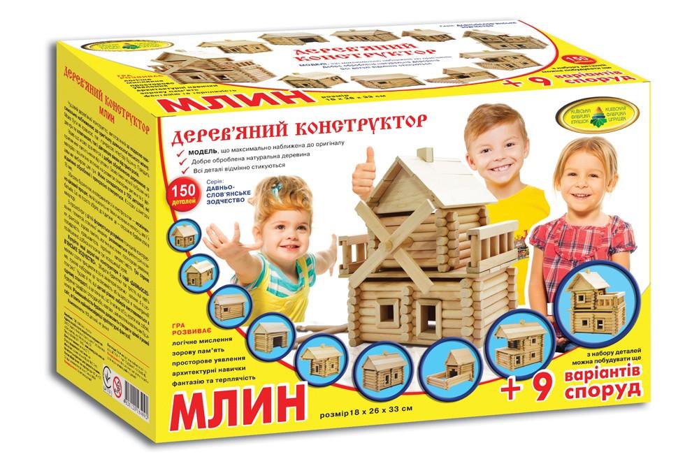 """Дерев""""яний конструктор """"Млин"""""""