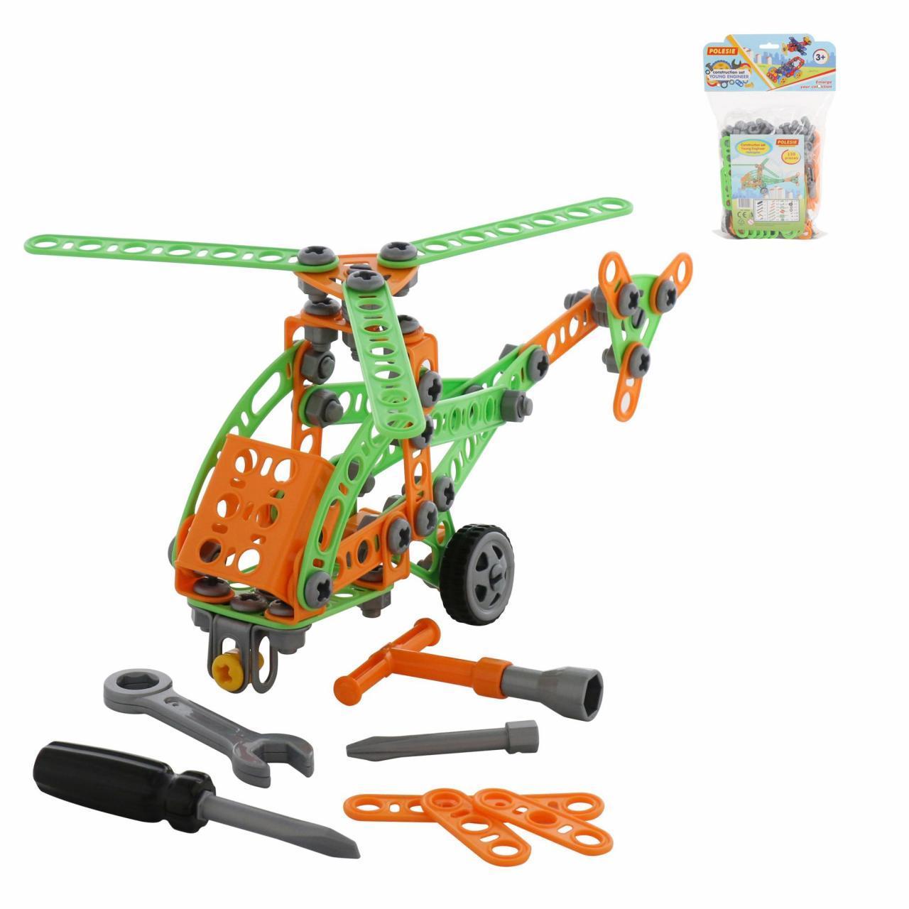 "Конструктор ""Винахідник"" - ""Гелікоптер №1"" (130 елементів) (у пакеті) 55026"