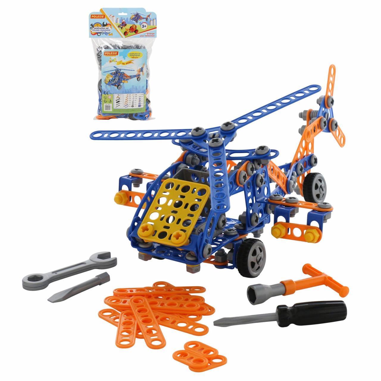 """Конструктор """"Винахідник"""" - """"Вертоліт №2"""" (232 елемента) (в пакеті)"""