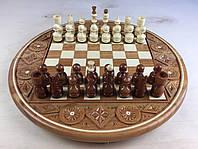 Шахматы резные деревянные круглые ручной работы.