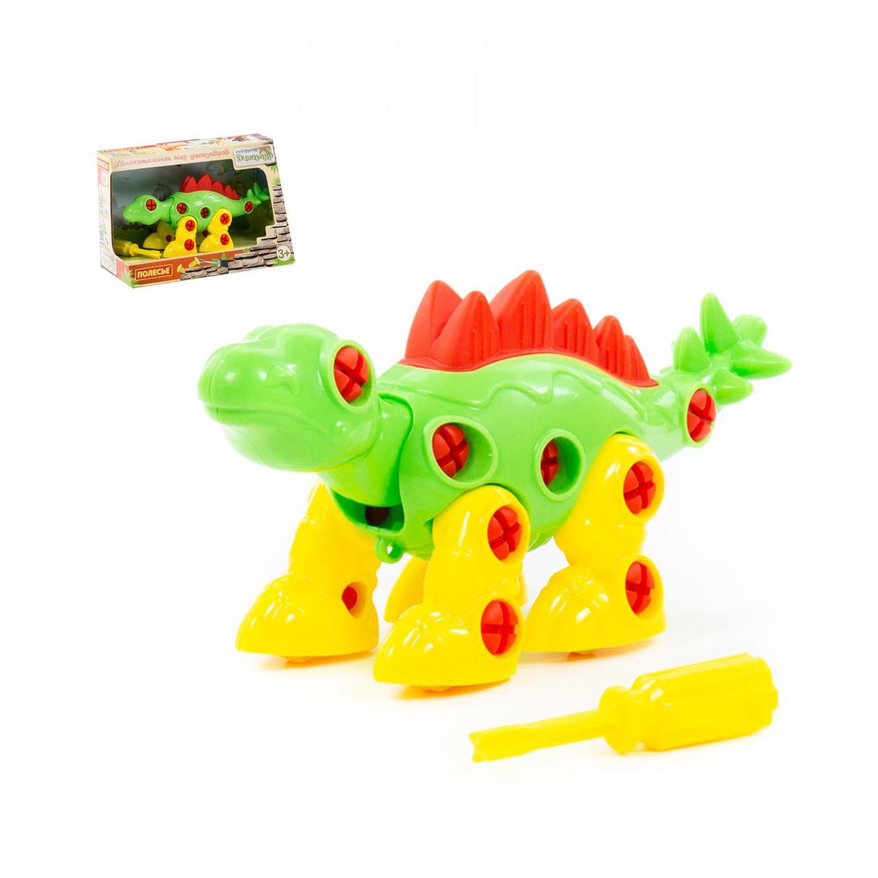 """Конструктор-динозавр """"Стегозавр"""" (30 елементів) (в коробці)"""