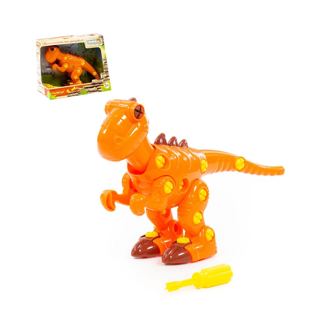 """Конструктор-динозавр """"Тиранозавр"""" (40 елементів) (в коробці)"""