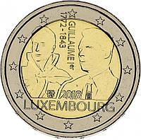 Люксембург 2 евро 2018 Биметалл UNC 175 лет со дня смерти Великого герцога Гийома I