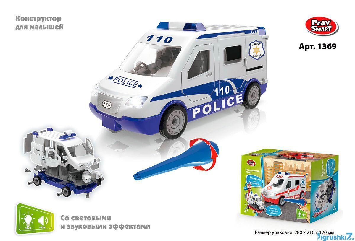 Машина-конструктор 1369 (48) Play Smart, світло, звук, в коробці