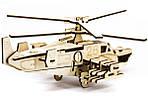 Конструктор Гелікоптер Хокум, фото 2