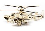 Конструктор Гелікоптер Хокум, фото 4