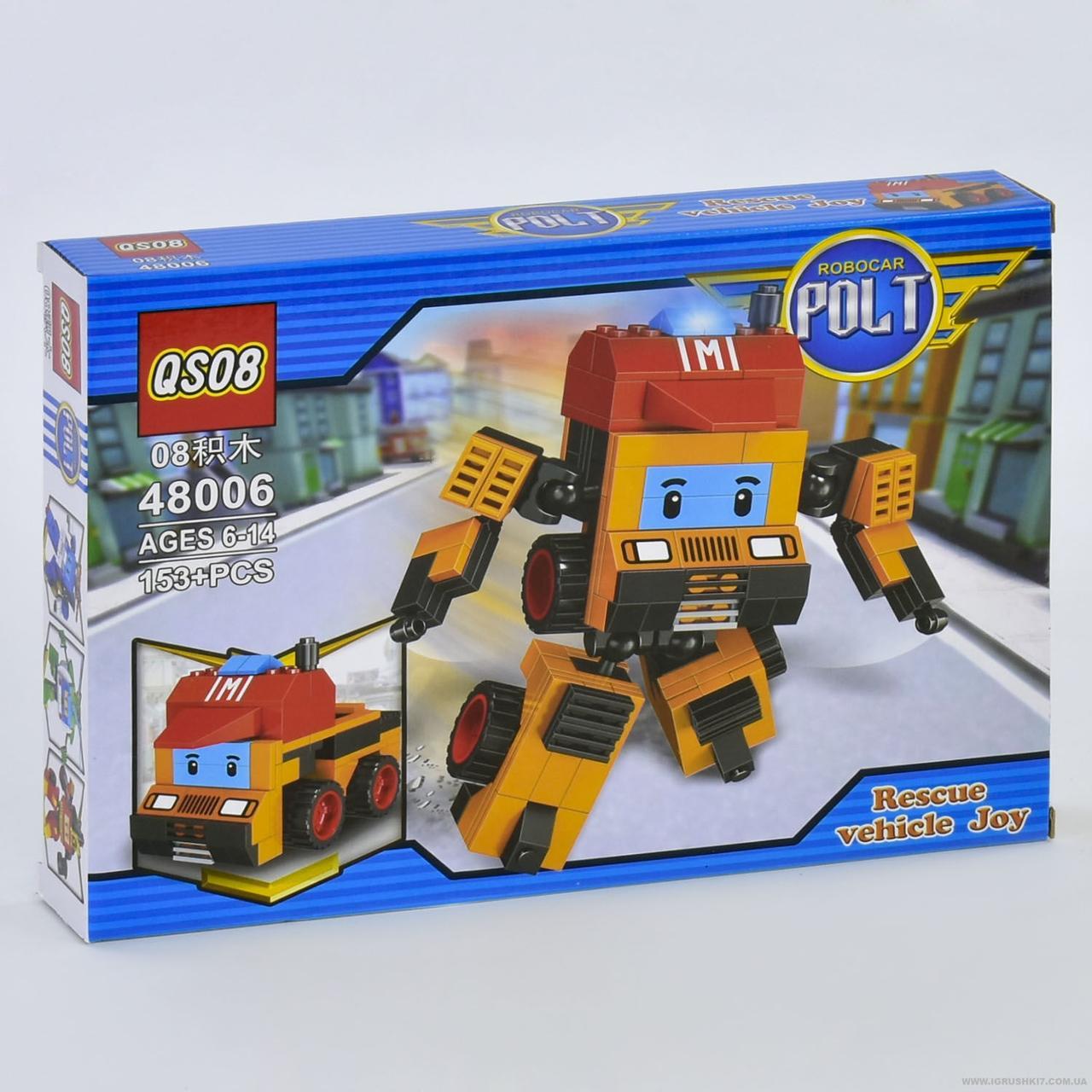 "Конструктор 2в1 48006 ""ПОЛІ"" (108/2) 153 дет, в коробці"