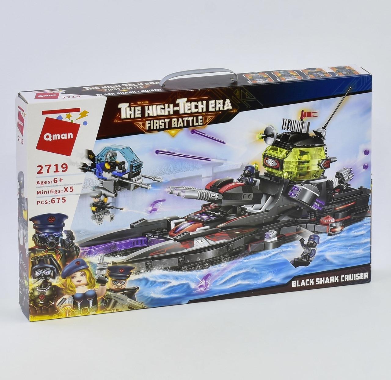 """Конструктор Brick 2719 (9) """"Крейсер Чорна акула"""", 675 деталей, в коробці"""