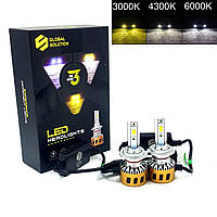 Светодиодные LED Лампы H7 3 Color 8000Lm