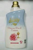 Doussy ополаскиватель для белья 1л Moroccan Rose & Cashmere