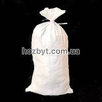 Мешок 55х85см (40кг), 55 г/м2, полипропиленовый (сахарный,строительный)