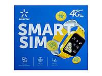 Стартовый пакет Киевстар Smart Sim