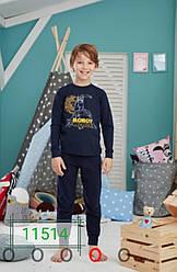 Турецкая пижама для мальчика с 4 до 11 лет