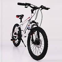 "Горный велосипед S200 Hammer Extrime Колёса 20''х2,25"". Алюминиевая рама 12"""