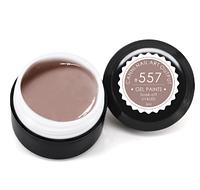 Гель-краска CANNI 5мл №557 какао, фото 1