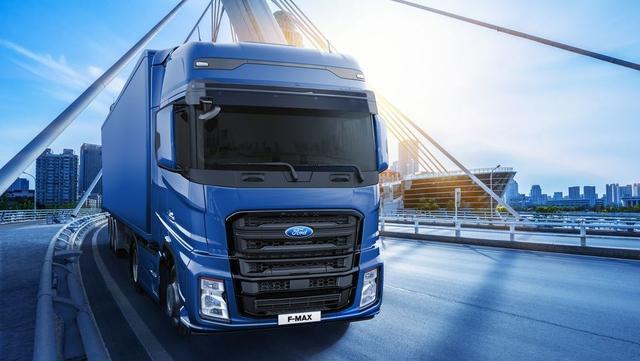Лонгран - официальный дилер Forf Trucks