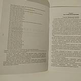 Закон прав споживачів, фото 3