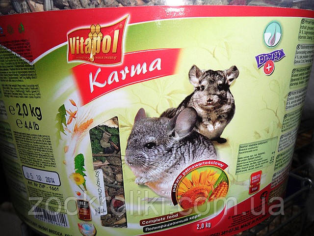 Корм для шиншилл - ведро. Содержит натуральные витамины. - ZOO KROLIKI - Товары для грызунов, клетки, вольеры, аксессуары. Кролики, шиншиллы в Киеве