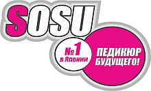 Носочки SOSU для пилинга и педикюра   Педикюрные носки Сосу