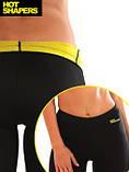 Шорты-бриджи для похудения Hot Shapers (Хот Шейперс) легинсы, фото 2