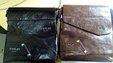 Чоловіча сумка POLO BULUO? коричнева, фото 4