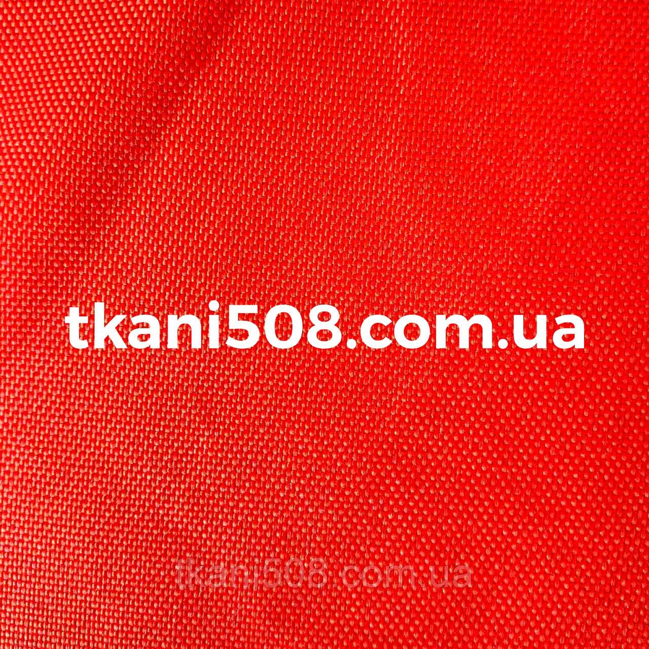Палаточная ткань Красный 220г