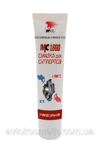 Смазка МС 1600 для суппортов 30 г. туба в пакете VMPAUTO