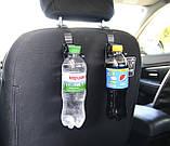 Органайзер, подставка под бутылку в автомобиль, фото 2