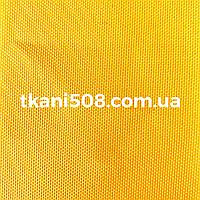 Наметова тканина Жовтий