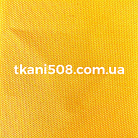 Палаточная ткань Желтый