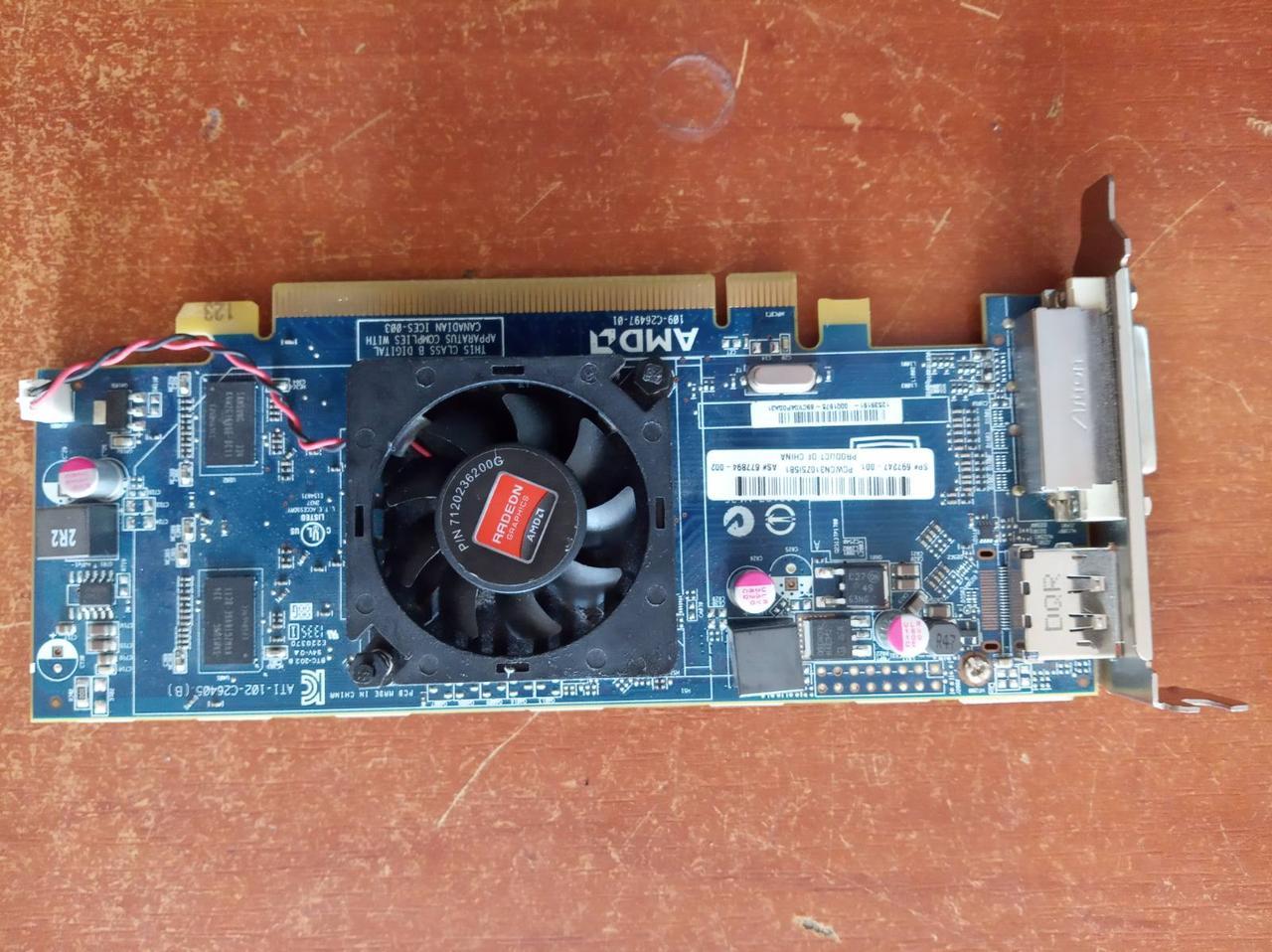 Видеокарта AMD ATI Radeon HD 7450 1GB GDDR3 64-bit PCI-E x16