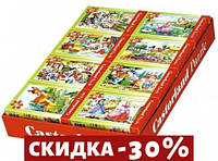 Пазлы Сказки, 16 штук по 80 элементов
